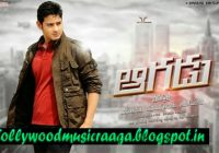 Aagadu (2014) Movie Ringtones and Dialogues download ..