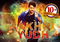 Aakhri Yudh Latest Tollywood Dubbed Action Full Movie ..
