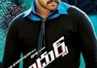 Adhurs Telugu Full Movie Download Online Watch Here ..