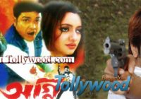 AGNI : Cast And Crew Details | Bengali Tollywood Movies ..