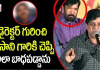 Ali Emotionals Tollywood Comedians | Ungarala Rambabu ..