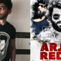 All Set For Arjun Reddy Tamil Remake| Andhra Pradesh ..