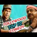All Time Best Tollywood B2B Comedy || Top 10 Comedy Actors ..