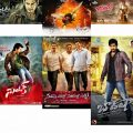 All Time TOP 25 Tollywood Films – tollywood us collections