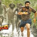 All Time Top Tollywood Grossers : USA| AndhraBoxOffice