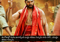 Allu Arjun latest DJ movie dialogues in Telugu language ..