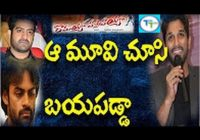 Allu Arjun Scared of Dj Duvvada Jagannadham Movie | Latest ..
