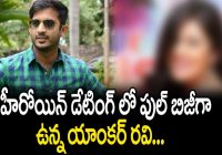 Anchor Ravi DATING an Actress? | Latest Celebrities ..
