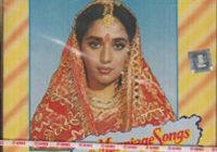 Anuradha Paudwal, Anwar – Marriage Songs From Films ..