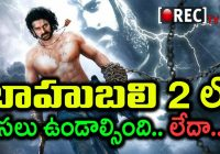 Anushka Shetty Romantic Scenes In Baahubali 2 Movie ..