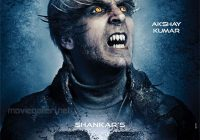 AR Rahman's 2.0 Songs Released Posters   New Movie Posters – new bollywood movie 2