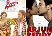 Arjun Reddy Movie crossed Fidaa Movie Collections | Tollywood – arjun reddy tollywood movie