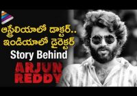 Arjun Reddy Movie | Story Behind the Pathbreaking Movie in ..