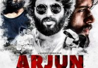 ARJUN REDDY (Telugu) – 707Error Films – arjun reddy tollywood movie