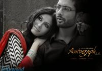 ART FILMS OF TOLLYWOOD – AUTOGRAPH – BENGALI MOVIE ..