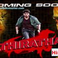 Athiratha 2018 Hindi Dubbed Full Movie Review & Movie ..