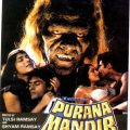 Atomic Caravan: Purana Mandir – 1984 – b grade movie list with posters 2017 tollywood