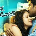B Tollywood Movies MP3 Audio Songs List | Telugu MP3 Songs ..