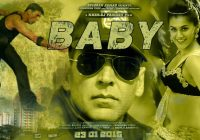 Baby 2015 | Latest And New Released Hindi Movies | Latest ..