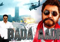 Bada Aadmi Latest Hindi Dubbed Action Movie 2018 | New ..