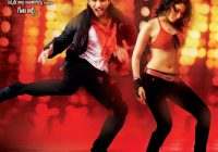 Badrinath Tollywood New Movie Wallpapers – SOUTH 3GP VIDEOS – movies tollywood new