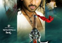 Badrinath Tollywood New Movie Wallpapers – SOUTH 3GP VIDEOS – tollywood new movies download