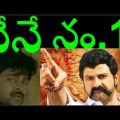 Balakrishna Says Iam No1 Hero | Balayya Sensational ..