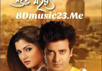 -:BANGLA New MOVIE Details:-New BANGLA MOVIE Online Name ..