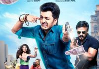 Bank Chor (2017) Hindi Full Movie Watch Online Free ..