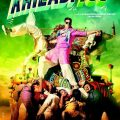 Best 25+ Free bollywood movies online ideas on Pinterest – bollywood movies free download