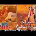 Best Bollywood Wedding Songs Audio Jukebox | AliMusicSite