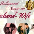 Best Husband Wife Songs of Bollywood – best bollywood song for marriage anniversary