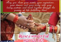 Best Marriage wishes and Quotes Images | JNANA KADALI.COM ..
