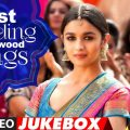 Best Wedding Bollywood Songs 2016 Jukebox | Sangeet Dance ..