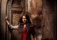 Bhaagamathie Telugu Movie Review and Rating | Tollywood ..