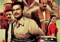 Bharathiya: Special 26 2013 Hindi Movie Watch online ..