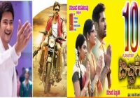 big movies plaaf small movies hit tollywood industry – industry hits of tollywood