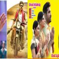 big movies plaaf small movies hit tollywood industry – tollywood industry hits