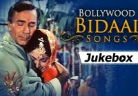Bollywood Bidaai Songs (HD) – Bollywood's Top 10 Sad ..