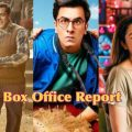 Bollywood Box-Office Report Till Mid 2017 : Movies Which ..
