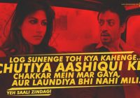 Bollywood Dialogues Status   Unforgettable Bollywood ..