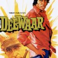 Bollywood Film Posters | www.imgkid.com – The Image Kid ..