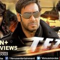 Bollywood Movie And Music Glamsham Com | Download Lengkap – latest bollywood movies