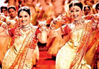 Bollywood movies – list of bollywood wedding films