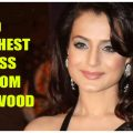 Bollywood top 10 Richest Actress || Latest Bollywood News ..