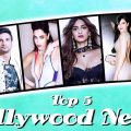 Bollywood Top 5 Entertainment News#53 in Bengali || Top 5 ..
