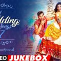 Bollywood Wedding Song 2017: Couple #RomanticDance Special ..