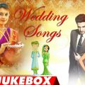 Bollywood Wedding Songs Video Jukebox – Non Stop Hindi ..