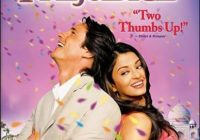 Bride and Prejudice (2004) | Wakanai 分かりません – bride and prejudice bollywood