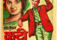 Buy Bollywood movie posters | Buy Hindi film posters ..